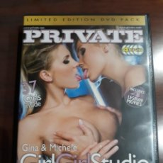 Peliculas: PRIVATE DVD SPECIAL COMPILATION GIRL GIRL STUDIO PARTS 1,2,3,4. Lote 235192225