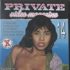 Films: PRIVATE VIDEO MAGAZINE 14 - VHS USADA - PRIVATE. Lote 235809090