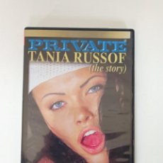 Peliculas: DVD PRIVATE, LIFE OF TANIA RUSSOF. Lote 236798245