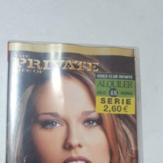 Peliculas: DVD THE PRIVATE LIFE OF SIMONY DIAMOND LEER DESCRIPCION. Lote 240822950