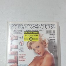 Peliculas: DVD PRIVATE REALTY PURE PLEASURE LEER DESCRIPCION. Lote 240823860
