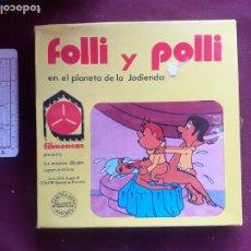 Peliculas: FOLLI Y POLLI - PELÍCULA SUPER 8 - FILMENCAS - DIBUJOS SUPER EROTICOS. Lote 243618675
