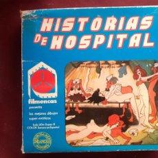 Peliculas: HISTORIAS DE HOSPITAL - PELICULA SUPER 8 - FILMENCAS - DIBUJOS SUPER EROTICOS. Lote 243619125