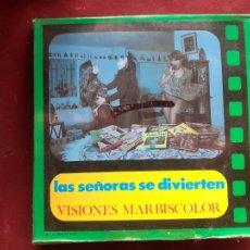 Peliculas: LAS SEÑORAS SE DIVIERTEN. VISIONES MARBISCOLOR. SUPER 8. SONORA. Lote 243619950