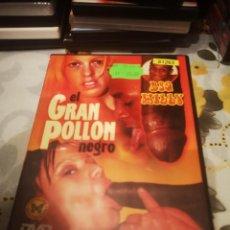 Peliculas: PELÍCULA DVD ADULTO. Lote 243991850