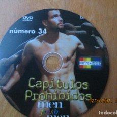 Peliculas: CAPITULOS PROHIBIDOS - Nº 34 - VERSION X PELICULA PORNO DVD GAY. Lote 245304830