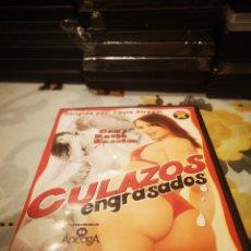 Filmes: PELÍCULA DVD ADULTO. Lote 246011435