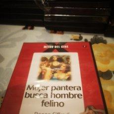 Peliculas: PELÍCULA DVD ADULTO. Lote 246012820