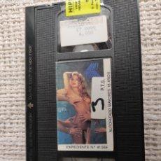 Filmes: VHS ZARA WHITES - PELICULA X - EROTISMO VINTAGE AÑOS 80. Lote 252265570