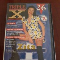 Peliculas: PRIVATE VHS TRIPLE X VIDEO NÚMERO 26. Lote 255408025