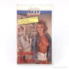 Peliculas: ELECTRIC BLUE SPECIAL. ESPOSAS AL DESNUDO 16 MEJORES NOVIAS DEL MUNDO RODEO DE SEXO RANCHO PORNO VHS. Lote 262221800