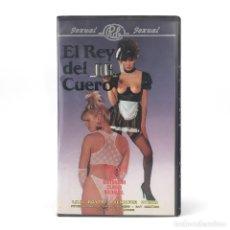Peliculas: EL REY DEL CUERO. LILLI BOYER JENNIFER BYRON CANDIE ROGERS PETER BLAKER RAY MARTINO BRIAN ATKINS VHS. Lote 262492865