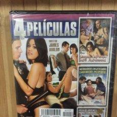 Peliculas: JUEGOS MATRIMONIALES PERVERSOS DVD - PRECINTADO -. Lote 270145563