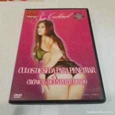 Peliculas: DVD PARA ADULTOS. Lote 276182603