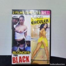 Filmes: DVD PARA ADULTOS. Lote 276260473