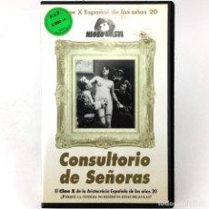Peliculas: CONSULTORIO DE SEÑORAS EL CINE X DE LA ARISTOCACIA ESPAÑOLA DE LOS AÑOS 20 MATERIAL SICALIPTICO VHS. Lote 287900958