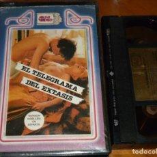 Peliculas: EL TELEGRAMA DEL EXTASIS - CLAUDE MULOT, MARIE-CHRISTINE GUENNEC, JEAN-LOUIS VATTIER - VHS. Lote 287954353