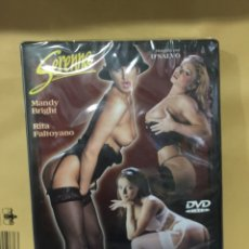 Peliculas: LA REPRIMIDA DVD ( - R) - PRECINTADO -. Lote 289899308