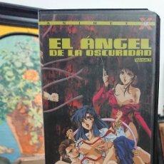 Peliculas: EL ÁNGEL DE LA OSCURIDAD VOL. 3 - VHS - ANIME X - MANGA FILMS. Lote 293942848