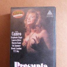 Peliculas: PELICULA DE VIDEO VHS PRESUNTA INOCENCIA - CINE X PARA ADULTOS. Lote 293988933