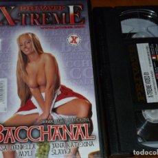 Peliculas: PRIVATE X-TREME - BACCHANAL - ALISSA DANIELLA, J.Y.LECASTEL - VHS. Lote 294001248