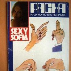Revistas: PACHÁ Nº 2 - MAYO 1977 - REVISTA ERÓTICA. Lote 17126991