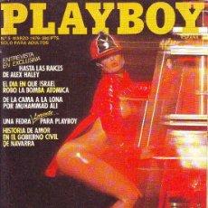 Revistas: PLAYBOY Nº 5 AÑO 1979: GRABADOS,COLLAGES Y DIBUJOS EROTICOS INÉDITOS DE PICASSO. SUPERMAN. Lote 22799732
