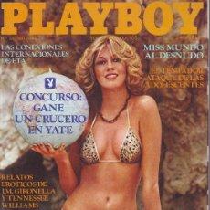 Revistas: PLAYBOY Nº 33, JULIO 1981:ENTREVISTA FRANCISCO UMBRAL.GABRIELLA BRUM.DONAYLE LUNA. Lote 211779896
