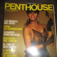 Revistas: QUEX - DESNUDOS FEMENINOS - REVISTA EROTICA PENTHOSE Nº 132. Lote 26142629