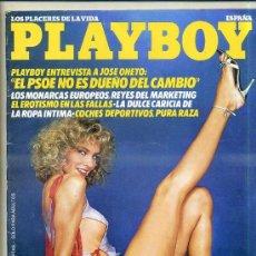 Revistas: PLAYBOY MARZO 1985 - EDICIÓN ESPAÑOLA. Lote 65816570