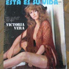 Revistas: REVISTA ESTA ES SU VIDA Nº1 VICTORIA VERA. Lote 28716186