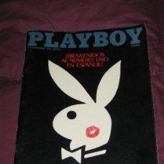 Revistas: NUMERO 1 DE PLAYBOY EN ESPAÑOL NOVIEMBRE DEL 1978.. Lote 29239462