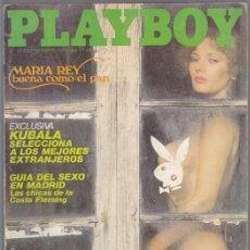 Revistas: PLAYBOY 11 - MARIA REY, KUBALA, ANN PENNINGTON, CLAUDIA JENNINGS, ANITA LA HUERFANITA...1979. Lote 34047550