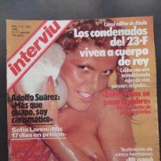 Revistas: REVISTA INTERVIU N 326 AÑO 1982. Lote 37151747