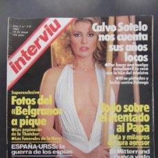 Revistas: REVISTA INTERVIU N 314 AÑO 1982. Lote 37153827
