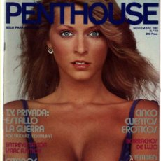 Revistas: PENTHOUSE Nº 44. ISAAC ASIMOV. BARBIE KENT. CAIMAN O BUERO VALLEJO. Lote 42271527