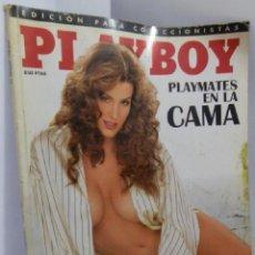 Revistas: PLAYBOY , PLAYMATES EN LA CAMA , NUMERO 1052 --REFM4E3. Lote 43269831