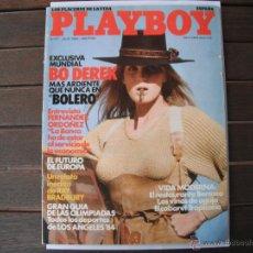 Revistas: REVISTA PLAYBOY Nº 67. JULIO1984.BO DEREK -BOLERO-. CON POSTER.. Lote 43597629