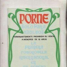 Revistas: REVISTA PORNO PORME Nº 3. LA PRIMERA FOTONOVELA INTERNACIONAL EN SU GENERO.. Lote 46022953