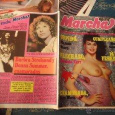 Revistas: REVISTA MARCHA 1981 EROTICA - MARIA SALERNO MANOLO OTERO,YOLANDA FARR BARBRA STREISAND DONNA SUMMER. Lote 50917985