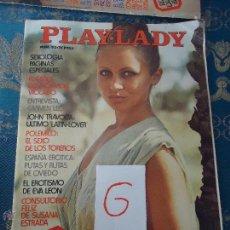 Revistas: ANTIGUA REVISTA EROTICA PARA ALDULTOS - PLAY LADY N 83 SUSANA ESTRADA JOHN TRAVOLTA CARMEN LLORCA ... Lote 50928880