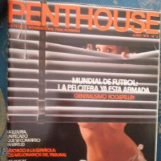 Revistas: ANTIGUA REVISTA EROTICA 1978 N 3 PENTHOUSE CON POSTER CENTRAL . Lote 50942218
