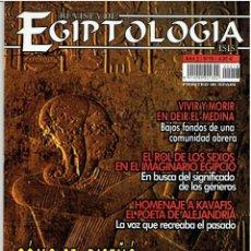 Revistas: REVISTA DE EGIPTO LOGIA Nº 16. Lote 51140321