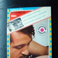 Revistas: REVISTA PORNO PARA ADULTOS - LUANA PROFESORA DE ORGIAS - CONTIENE FOTOS. Lote 56671256