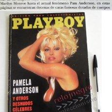 Revistas: PLAYBOY EDICIÓN COLECCIONISTAS PAMELA ANDERSON Y OTROS DESNUDOS CÉLEBRES REV ERÓTICA MONROE CRAWFORD. Lote 60358119