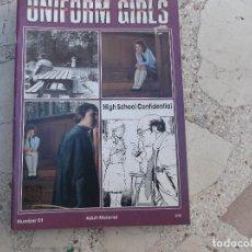 Uniform girls nº 51. adult material. revista pa - Vendido en Venta ...