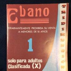 Revistas: REVISTA EBANO TRIDIMENSIONAL 3 D 1 SOLO ADULTOS X 24X17CMS. Lote 66719290
