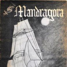 Revistas: MANDRAGORA REVISTA ARTESANAL LITERATURA EJEMPLAR RARO. Lote 75132631