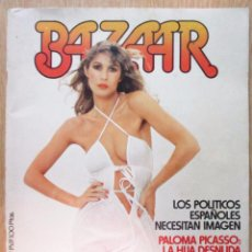 Revistas: BAZAAR N.4 - REVISTA ERÓTICA FRANCESA 1977. Lote 83140320