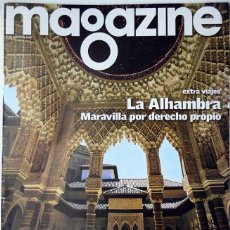 Revistas: REVISTA MAGAZINE LA ALHAMBRA DE GRANADA MARAVILLA POR DERECHO PROPIO 2008. Lote 110885763
